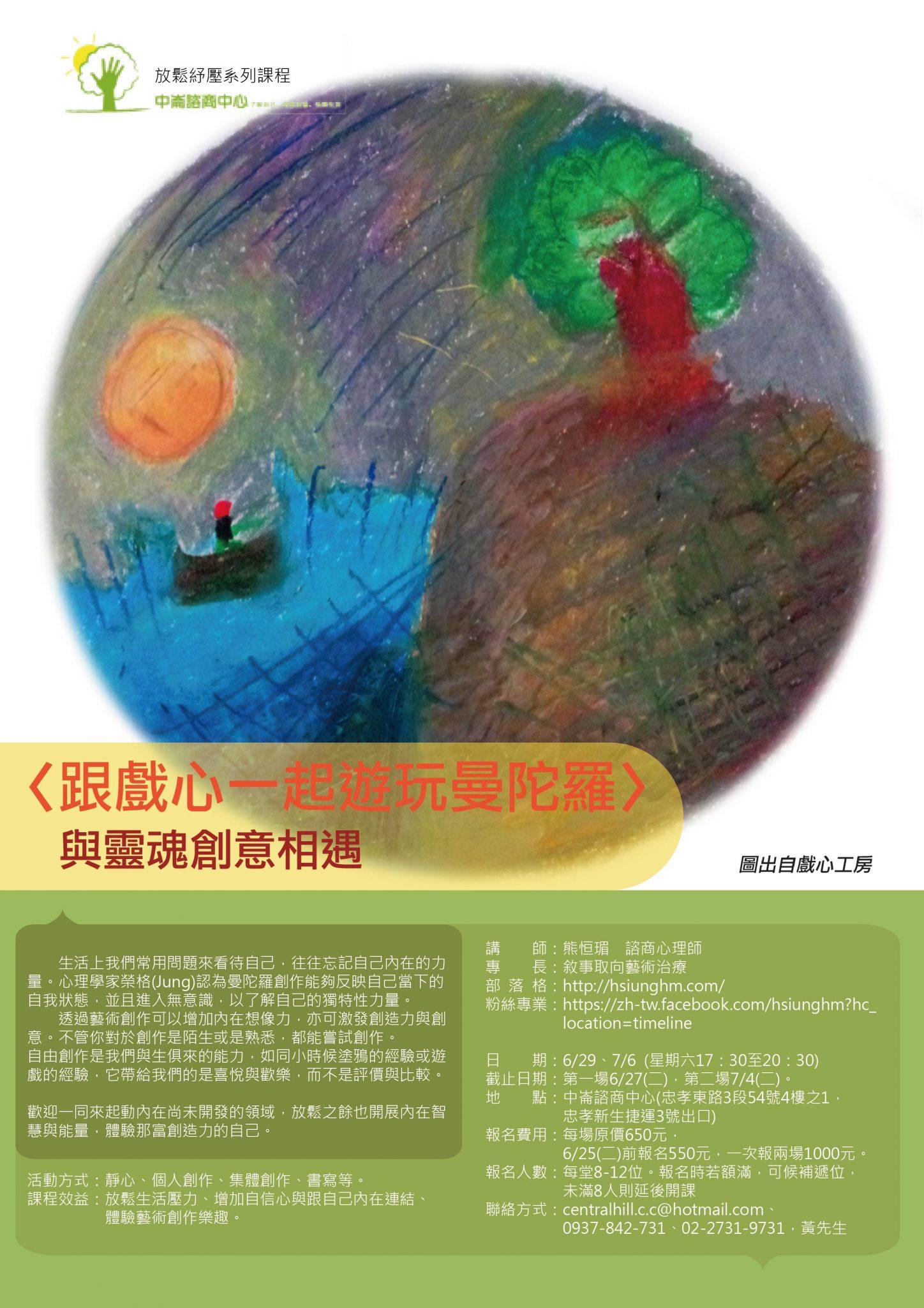 曼陀羅2(RGB)-01-01
